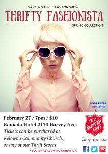 fashion-show-invite-2017